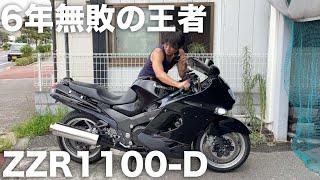 KAWASAKIの最高傑作機ZZR1100(D)1999(D6)最高速規制前最終モデル:参考動画