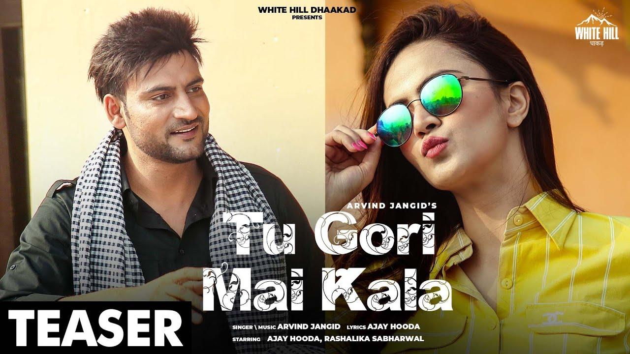 Ajay Hooda: Tu Gori Mai Kala (Teaser) Arvind Jangid, Rashalika   Deepesh Goyal   Rel on 11 March