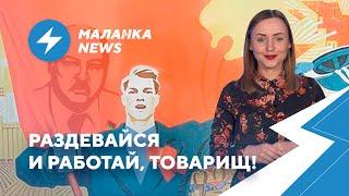 ⚡️Танки узападных границ/ Госдолг побил рекорд/ ЧПна«Гродно Азот»