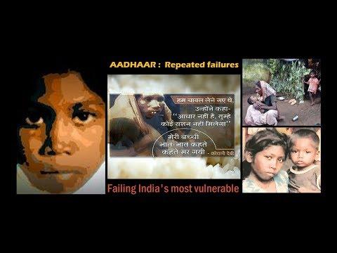 Aadhaar Fails