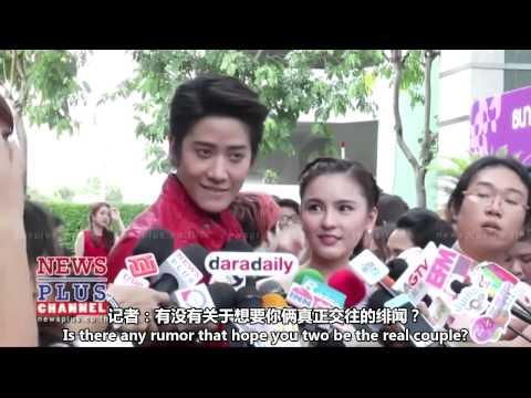 PSC EN&CN SUB AoMike TrueMoveH Interview 20140417