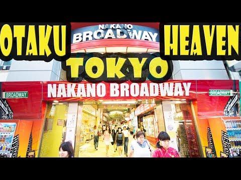 Otaku Heaven in Tokyo Japan: Nakano Broadway