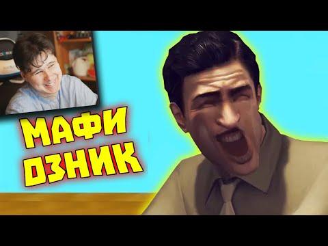 Лютые приколы в играх | WDF 195 | МАЙОНЕЗНИК! - реакция на Gamewadafaq