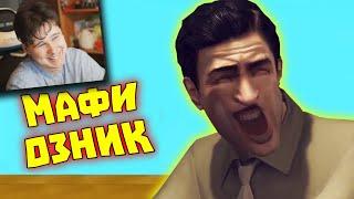 Лютые приколы в играх   WDF 195   МАЙОНЕЗНИК! - реакция на gamewadafaq