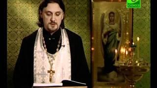 Читаем Евангелие вместе с Церковью. 13 января