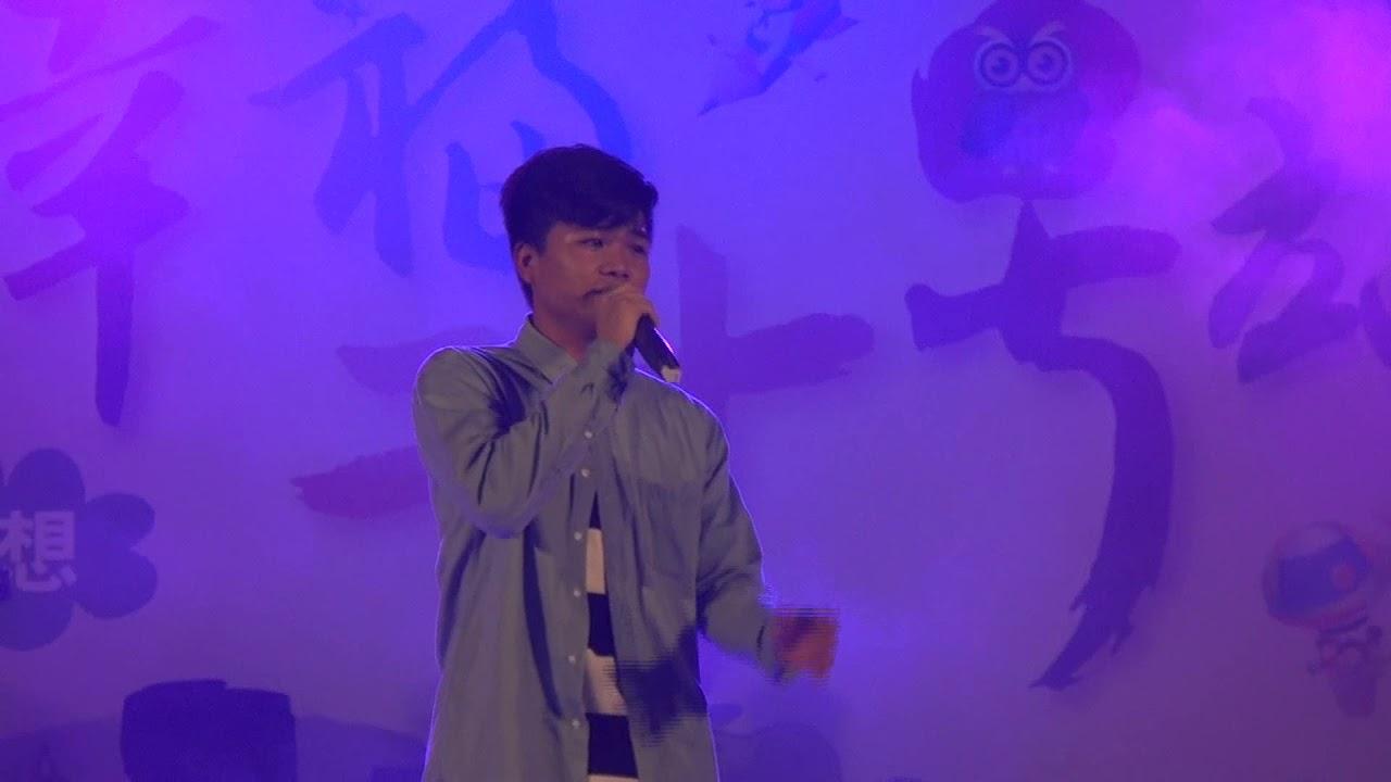 20171116基隆明德國中校慶晚會:1莊敬 Open Jam - YouTube