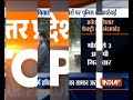 Uttar Pradesh Top 5 |  December 10, 2018 mp4,hd,3gp,mp3 free download Uttar Pradesh Top 5 |  December 10, 2018