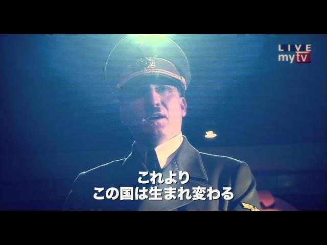 映画『帰ってきたヒトラー』予告編