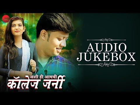 Ashi Hi Amchi College Journey Marathi Movie Audio (Mp3 Songs) Jukebox