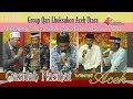 Lagu Qasidah Nasihat Versi Aceh I Group  Qasidah dari  Lhoksukon Aceh Utara