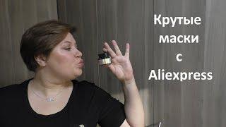 Aliexpress распаковка посылок / Unpacking aliexpress