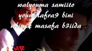 mr-3issam اغنية للرومنسيين فقط
