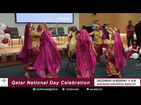 Qatar National Day- Cultural Forum Celebration at Hamad Rehabilitation Institute
