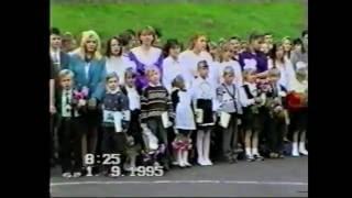 школа №1 г. ГОРОХОВЕЦ  1998г