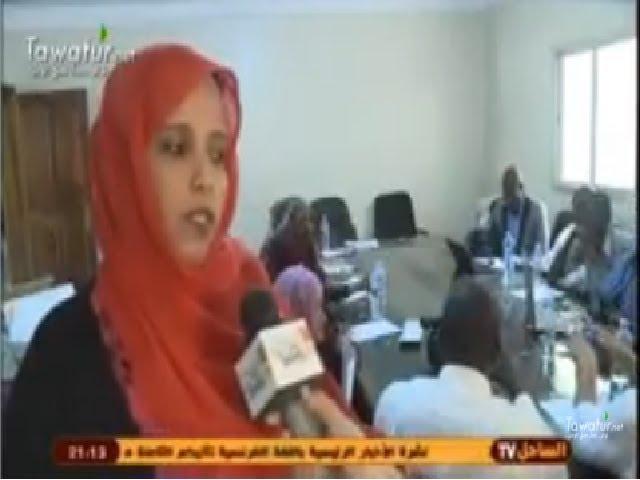 قناة الساحل تنظم دورة تكوينية لبعض الصحفيين بالتعاون مع السفارة افرنسية - قناة الساحل