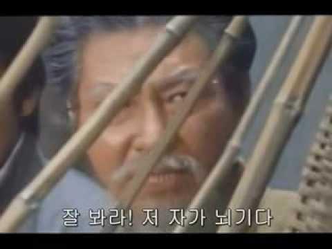 Duel Of Karate 1971 Full Movie