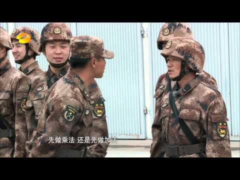 《真正男子汉》精彩看点: 张丰毅体力持续爆表 Takes A Real Man Highlight: Zhang Fengyi Showed His Stamina【湖南卫视官方版】