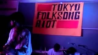 東大のインカレ軽音・バンドサークル,東京大学フォークソング研究会(通称FKENまたはF研)が2017年度の駒場祭にておこなったライブの映像です.NUMBER GIRLの ...