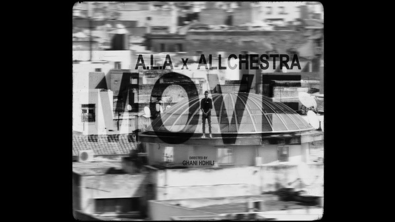 A.L.A  - MOVE (en collaboration avec ALLCHESTRA)