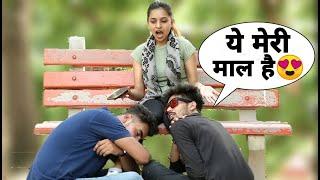Tum Sirf Meri  Ho Agar Koyi Bich Me Aaya To Samjho Gya Prank | Bharti Prank |Raju Bharti|