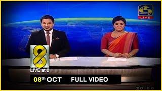 Live at 8 News –  2020.10.08 Thumbnail