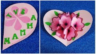 Tutorial sulla realizzazione di un biglietto d' auguri pop-up a forma cuore con fiori. ideale per la festa della mamma, ma anche come regalo compleanno...