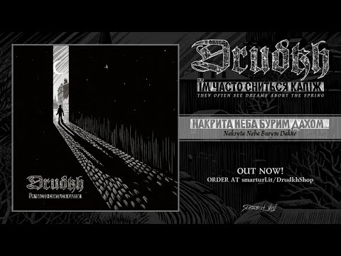 Drudkh - They Often See Dreams About the Spring (2018) full album