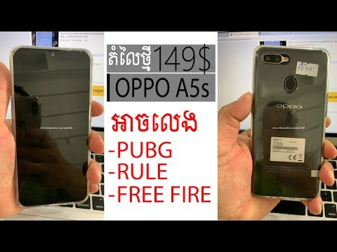 OPPO A5s review khmer 2019 - phone in cambodia - khmer shop - OPPO A5s price - A5s specs