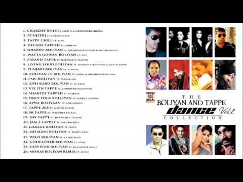 THE BOLIYAN & TAPPE DANCE COLLECTION VOL:2 - FULL SONGS JUKEBOX