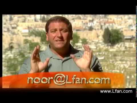2- النعمة والناموس