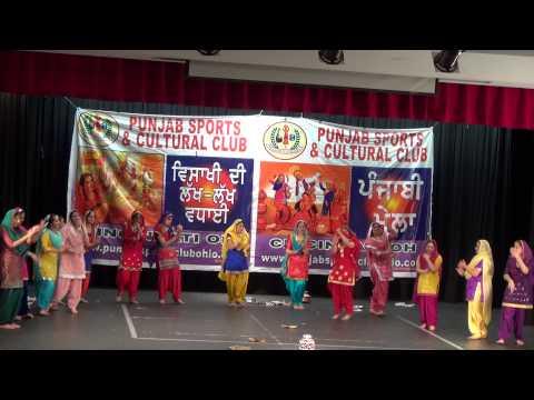 Punjab Sports Club Cincinnati Ohio Vaisakhi 2014 - Nachdiyain Cinci Mutyarain Gidha