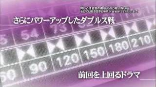 Pリーグ歴代優勝者まとめ 第1戦~第24戦.