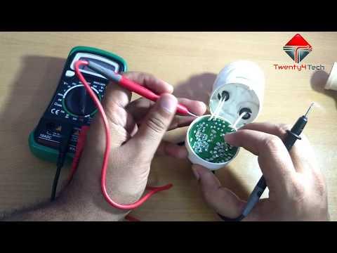 CFL bulb repair in hindi - How to repair CFL Bulb at home!