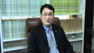 著作権の駒沢公園行政書士事務所