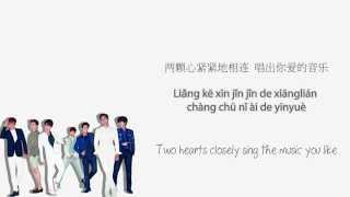 [2.91 MB] Super Junior-M - 每天 (Forever With You) lyrics (Chinese/Pinyin/English)