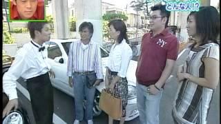 なるトモ!の2007年7月10日に放送された 衝撃告白のコーナー.