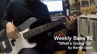 Download #2 Marvin Gaye - What's Going On (Bass Cover & Tab & Transcription) MP3 song and Music Video