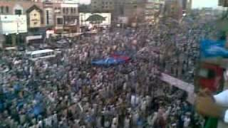 Umeed-e-Pakistan Million March Ijtama-e-Aam 2011 Islami Jamiat Talaba