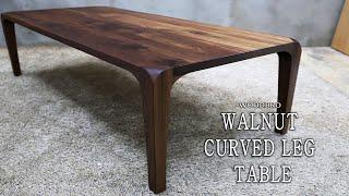 [목공]월넛 곡선다리 테이블/Making a walnu…