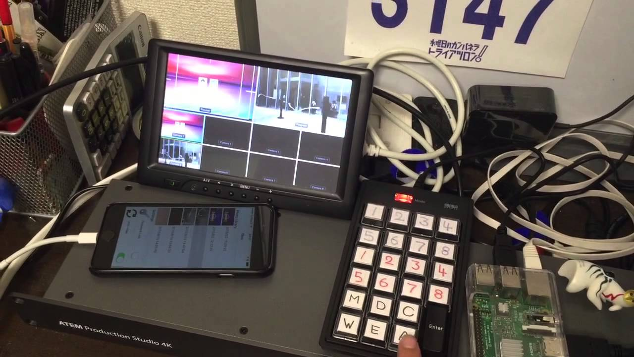 atem pi (ATEM Production Studio Controller with raspberry PI2) by Shinichi  Hisamatsu