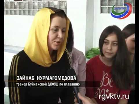 В Буйнакске завершилось юношеское первенство Дагестана по плаванию