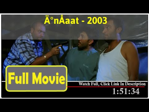 Gantt Charts In Excel: Insaat (2003) *Full* MoVie *# - YouTube,Chart