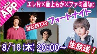 TBSラジオにて毎週土曜日深夜1時〜3時に放送中! エレキコミック(や...