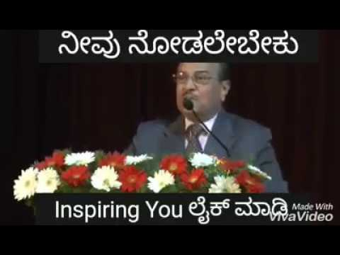 THE MOST INSPIRATIONAL VIDEO - Best ever of Subramanya Chandrasekhar