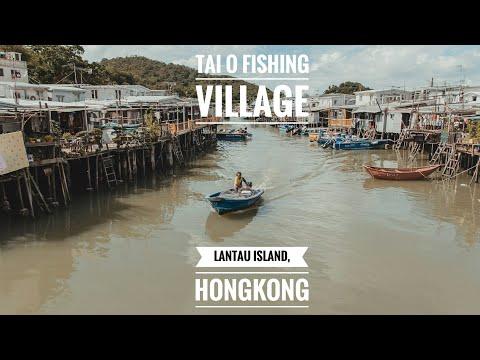 Tai O Fishing Village, Lantau Island Hongkong