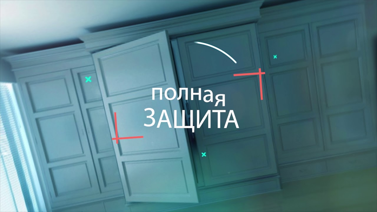 холодильник видео