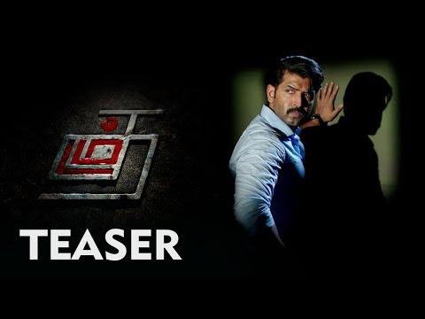 thadam-official-teaser---arun-vijay,-magizh-thirumeni,-inder-kumar,-redhan---the-cinema-people
