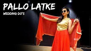 Pallo Latke | Shaadi Mein Zaroor Aana | Isha Dang | Wedding Do's Dance