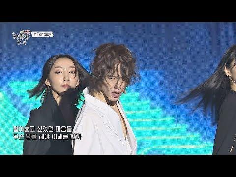 [엔딩곡] 아쉬운 팬들에게 보내는 마지막 곡 'Fantasy'♬ 〈특집 슈가맨 양준일 91.19〉 2부
