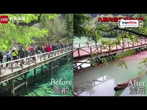 Jiuzhaigou before and after the earthquake — a comparison